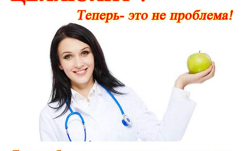Продукты от целлюлита и растяжек- DRZGG