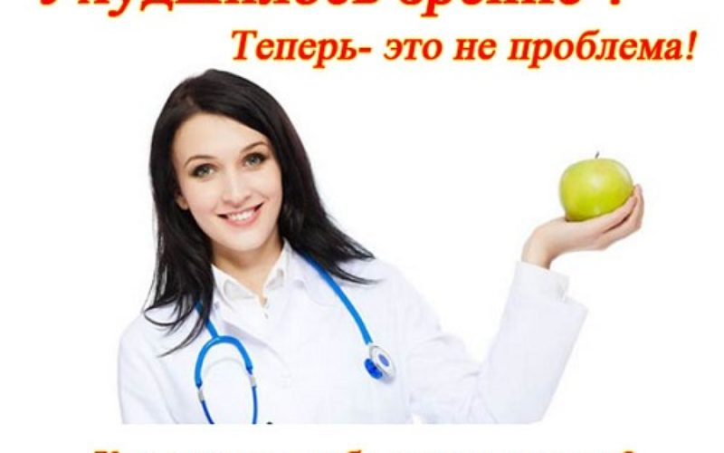 Микроинсульт восстановить зрение- UAPDT