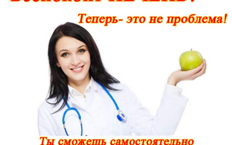 Болезнь печени по языку- UGWKP